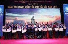 越南政府总理阮春福:政府将当好企业发展的坚强后盾