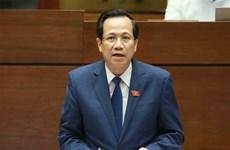 越南第十四届国会第八次会议公报(第三号)