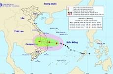 越南2019年第五号台风或变强 在广义至庆和省登陆