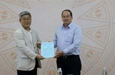 韩国企业在安江省投资建设总额近9亿美元的智慧工业园区