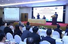2019年越南人口和住房普查正式结果对外公布