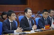 日本山梨县代表团对和平省进行工作访问