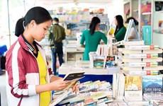 越南首次举办在线图书节