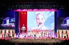 胡志明主席诞辰130周年纪念大会在河内隆重举行