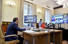 2020东盟轮值主席年:第32次东盟-澳大利亚视频论坛召开