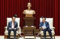 河内市热烈欢迎韩国投资商前来投资兴业