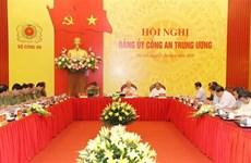 越共中央总书记、国家主席阮富仲:全力做好越共中央公安代表大会各项筹备工作