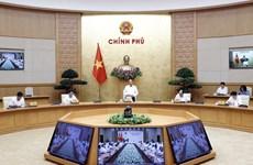 政府总理阮春福:富寿省须对少数民族的脱贫致富工作给予更大关注