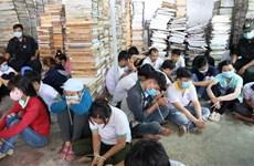 乂安省边防部队缴获大量毒品  西宁省公安成功破获一起赌博案