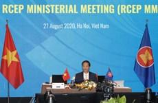 致力于《区域全面经济伙伴关系协定》在2020年底签署