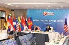 ASEAN 2020:东盟与美国召开金融银行领域合作对话