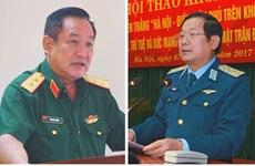 越南政府总理任命两位国防部副部长