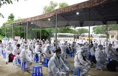 新冠肺炎疫情:越南新增2例输入性病例新增治愈出院17例