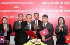 越通社与老挝国家通讯社合作在越老两国特殊友谊历史进程中成长