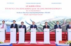 阮春福:隆城机场将为一个发展壮大的越南作出贡献
