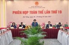 越南国会社会事务委员会第19次全体会议开幕