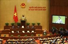 越南第十四届国会第十一次会议隆重开幕