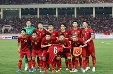 FIFA排名:越南国足保持东南亚地区的领先地位