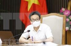 武德儋副总理:富安和庆和省要严格实施社交距离措施以控制疫情