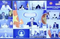 东盟——美国外长特别视频会议:一致同意加强磋商、对话与合作