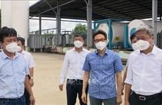 政府副总理武德儋视察平阳省新冠疫情防控工作 提高医用氧气生产能力