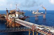 越南国家油气集团独立信用状况连续三年获惠誉国际评级的BB+评级