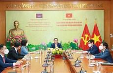 促进越共中央宣教部与柬埔寨人民党中央宣教委员会的合作