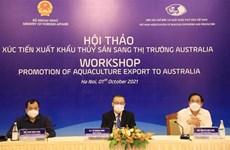 越南水产品对澳大利亚市场的出口潜力巨大
