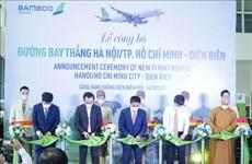 越竹航空开通河内直飞奠边省的航线