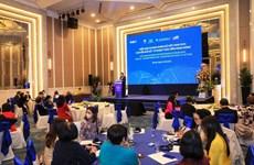越南国家副主席武氏映春出席2021年越南女性商人论坛