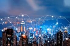 2021年ASOCIO越南智慧城市会议将以视频方式举行