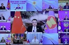 东盟峰会:促进10+3合作 走向构建以东盟为动力的东亚共同体