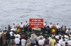组图:鬼鹿角礁海战32周年:用血换来的历史教训