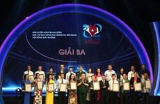 组图:2019年越南对外新闻奖颁奖典礼在河内举行