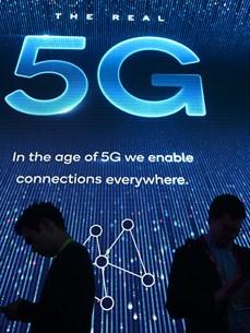 [MegaStory] 越南是世界上率先使用第五代移动通信技术的国家之一