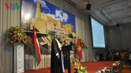 阿曼驻越南大使馆举行国庆招待会