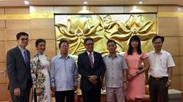 越南与萨尔瓦多促进团结友谊