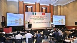 尼日利亚驻越大使:越尼多领域合作潜力巨大