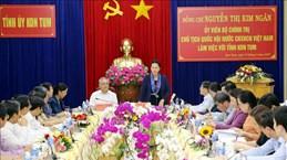 国会主席阮氏金银赴昆嵩省调研