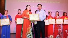 越南驻中国香港总领事馆举行越南南方解放、国家统一44周年纪念活动