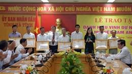 越南全国各地纷纷举行活动纪念越南伤残军人与烈士日72周年