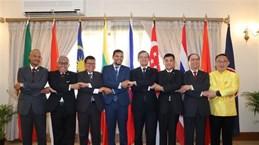 东盟成立52周年纪念活动在世界多国举行
