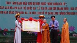 """西宁省 """"黑婆山灵山圣母庙会""""国家级非遗证书颁证仪式正式举行"""