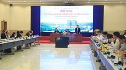 平阳省政府承诺为外国企业创造最佳条件