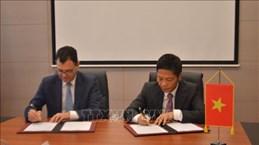 越罗经贸合作混合委员会第十六次会议在布加勒斯特召开