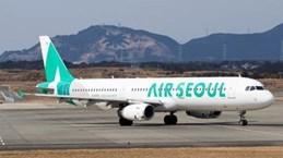 首尔航空有计划开通至越南芽庄市的航线