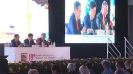 越南参加在墨西哥举行的学前教育国际研讨会