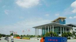 平阳省为2019年霍瑞西斯亚洲经济合作论坛展开筹备工作