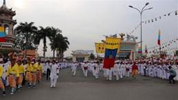 三期普渡大道宏开95周年纪念大典在西宁省举行