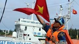 越南落实1982年《联合国海洋法公约》25周年:越南对海洋岛屿的保护、管理以及发展海洋经济(第二期)